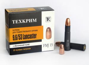 патрон Техкрим, к. 9,6/53 Lancaster пуля FMJ 15 уменьш. скор-ти