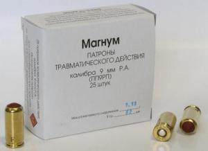 патрон травматический АКБС, Магнум, к. 9 мм.