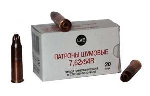 патрон светозвуковой к. 7,62х54 мм.
