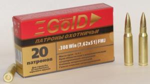 патрон БПЗ, к. 7,62х51мм., ОБ Gold