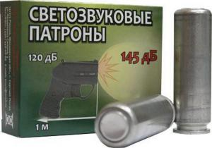 патрон светозвуковой к. 18,5х55 мм