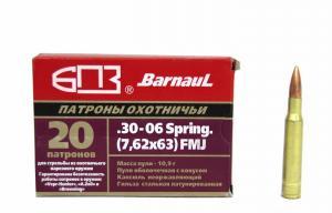Патрон БПЗ, к. 30-06 FMJ 10.9 гр. латунь