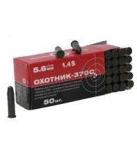 """5,6 """"Охотник-370С"""" стальная гильза"""
