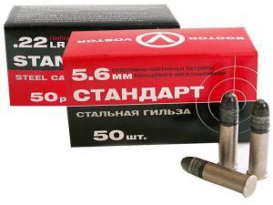 """Патрон к.5,6 мм """"Стандарт"""" стальная гильза"""