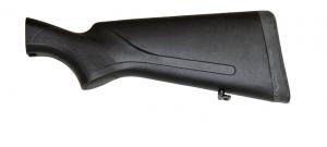 Приклад на МР-155 (с затыльником) пластик
