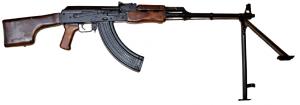 Охолощенный пулемет Калашникова РПК (ВПО 926, Молот )