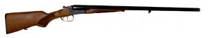 ИЖ-43, к. 16 №1243480(комиссия)