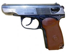 МР-80-13Т к.45Rub № 1333122309 (комиссия)
