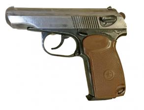 МР-80-13Т, к.45Rub. № 1333101729 (комиссия)