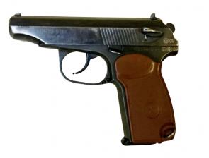 МР-79-9Т,к.9мм Р.А. №0933928325 (комиссия)