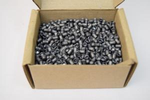Пуля пневматическая Люман, к. 4,5 мм., Domed Pellets-0,68 гр. (1250 шт.)