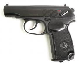 МР-654К- 32-1 4,5мм