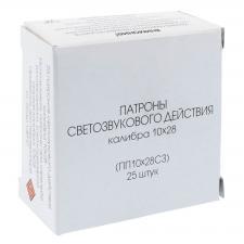 Патрон 10х28 светозвуковой
