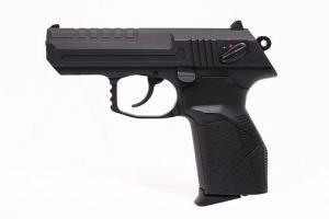 М-45 (стрела,чёрный спусковой крючок нержавейка), к.45 Rub (НОВЫЙ)