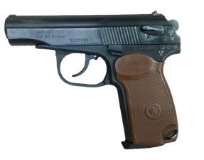 МР-80-13Т, к.45Rub № 1633106813 (комиссионное)