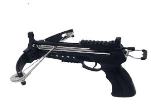 Арбалет-пистолет Centershot Аспид Pro