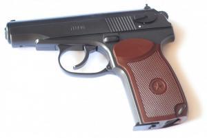 Пистолет пневматический ПМ49 к.4,5мм