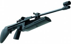 Винтовка пневматическая МР - 61, к. 4,5 мм.с кнопкой предохранителя